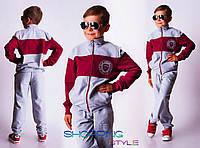 Спортивный костюм для мальчика двухнить