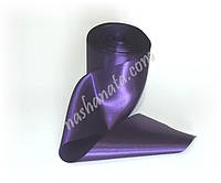 Лента атласная. Ширина 10 см., фиолетовая.