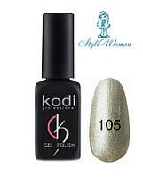 Kodi professional гель лак Коди 105 8мл золото с перламутром