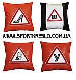 Автомобільна подушка з логотипом bmv бмв, фото 10