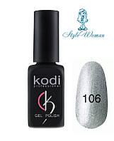 Kodi professional гель лак Коди 106 8мл серый с перламутром