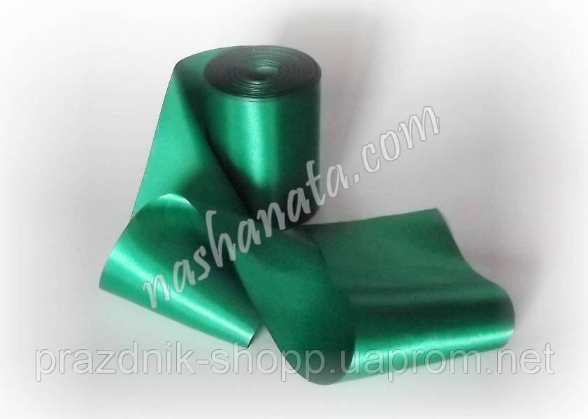 Лента атласная. Ширина 8 см., зеленая.
