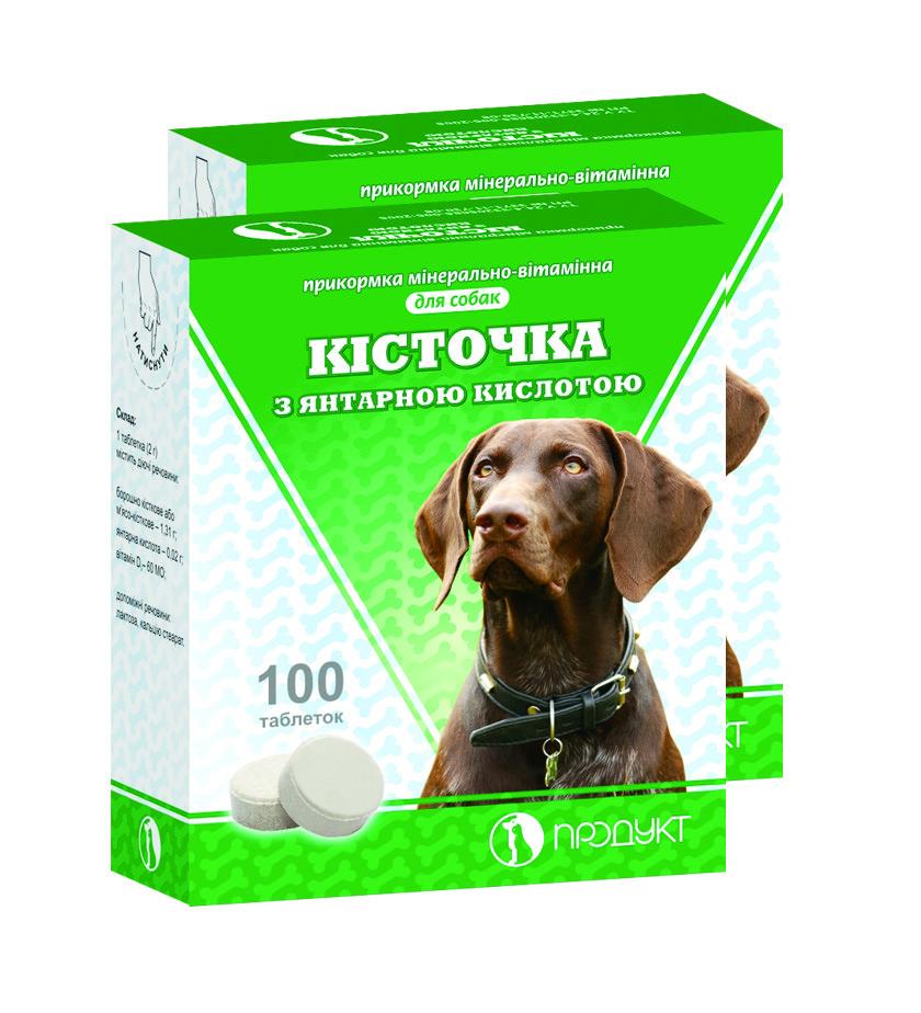 Купить Косточка янтарная кислота 100 таб. витаминно ...