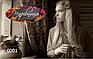 """Товары для рукоделия и творчества для начинающих и профессионалов от компании """"Чарівне дозвілля"""""""