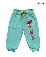 Спортивные штаны для девочки. 2-3;  4-5;  6-7 лет