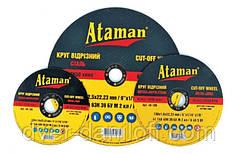 40-115 Круг отрезной для металла Атаман 41 14А 230 2,0 22,23