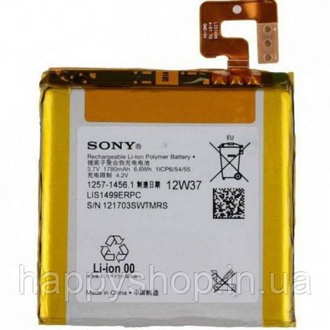 Оригинальная батарея Sony Xperia T LT30p (1257-1456.1), фото 2