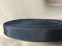 Тесьма , обтачка сумочная 23 мм цвет темно синий