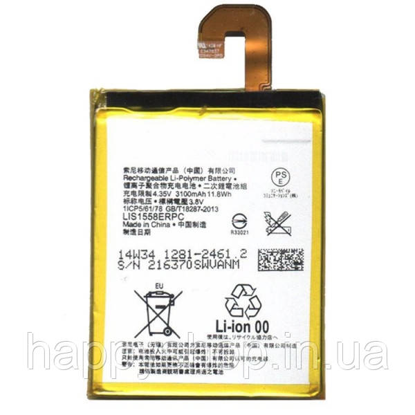 Оригинальная батарея Sony Xperia Z3/D660 (LIS1558ERPC)