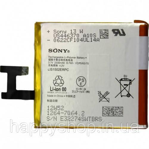 Оригінальна батарея Sony L36/S39h (1264-7064.2)