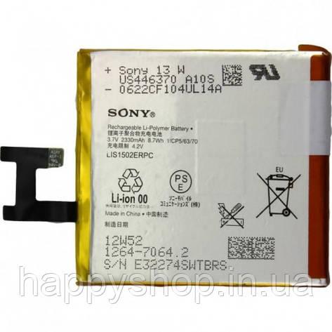 Оригінальна батарея Sony L36/S39h (1264-7064.2), фото 2