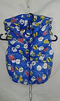 Жилетка детская демисезонная Значки для мальчика 2-6 лет,электрик