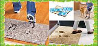 Коврик для прихожей Clean Step Mat (Ни следа!), фото 1