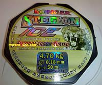 "Леска Konger ""Steelon"" ""Steelon Ice"" ""Metron"" 0,12 мм 2,55 кг"