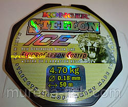 "Леска Konger ""Steelon"" ""Steelon Ice"" ""Metron"" 0,08 мм 1,15 кг, фото 3"