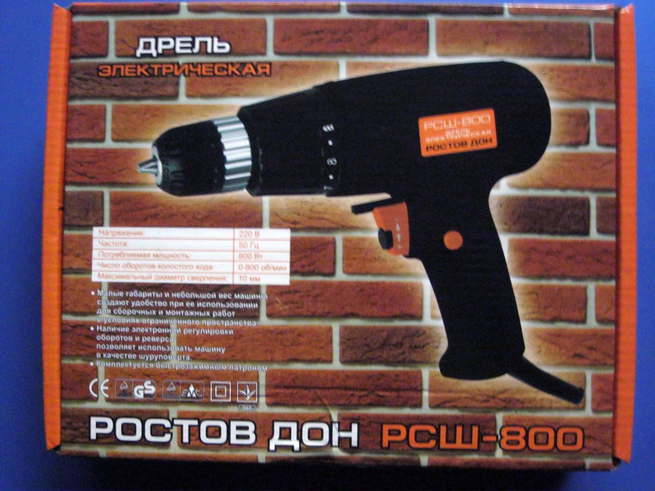 Сетевой шуруповерт Ростов Дон РСШ-800