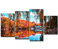 "Модульная картина из 4-х частей ""Парк. Осень"""