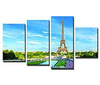 "Модульная картина из 4-х частей ""Эйфелева башня. Утро."""