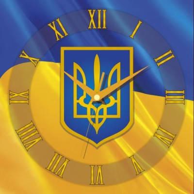 """Настенные часы 300Х300Х16мм """"Флаг Украины"""" [МДФ, Открытые]"""