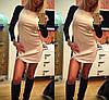 Женское модное двухцветное платье (3 цвета) , фото 2