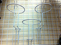 Подставка под шапку на сетку (кольцо)  диаметр проволоки 6 мм