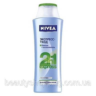 Шампунь для волос 2в1 Nivea Экспресс уход 250 мл