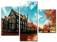 "Модульная картина из 3-х частей ""Осенний Амстердам"""