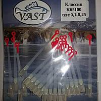 """Кивок лавсановый """"Классик"""" 65 мм (test 0,1-0,25)"""