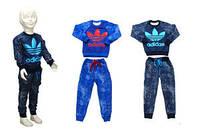Спортивный костюм Adidas на мальчика