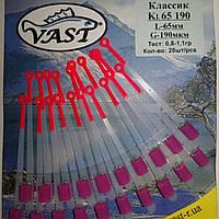 """Кивок лавсановый """"Классик"""" 65 мм (test 0,8-1,1)"""