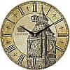 """Настенные часы 330Х330Х30мм """"Лондон"""" [МДФ, Открытые]"""