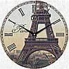 """Настенные часы 330Х330Х30мм """"Париж"""" [МДФ, Открытые]"""