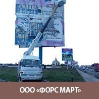 Услуги автовышки до 12 метров