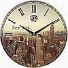 """Настенные часы 330Х330Х30мм """"Нью-Йорк"""" [МДФ, Открытые]"""