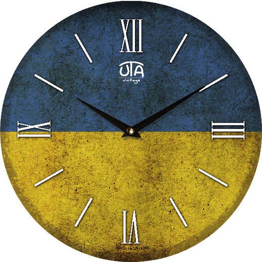 """Настенные часы 330Х330Х30мм """"Флаг Украины"""" [МДФ, Открытые]"""