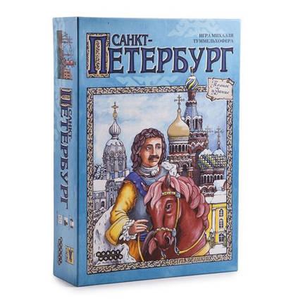 Настольная игра Санкт-Петербург (Saint Petersburg), фото 2