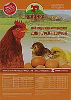 Комбикорм для несушек (от 32 недель)ТМ «Калинка» 25 кг