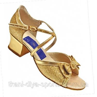 Танцевальные туфли для девочек (цвет: золото)