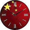 """Настенные часы 330Х330Х30мм """"Флаг Вьетнама"""" [МДФ, Открытые]"""