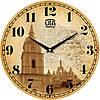 """Настенные часы 330Х330Х30мм """"КИЕВ"""" [МДФ, Открытые]"""