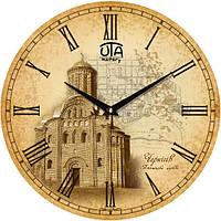 "Настенные часы 330Х330Х30мм ""ЧЕРНИГОВ"" [МДФ, Открытые] UTA-01HCh бежевые"