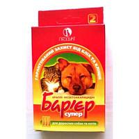 Барьер-супер (2) д/взр. соб. и кош. штук (3 шт. х 1,0 мл) капли на холку от блох для кошек и собак