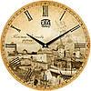 """Настенные часы 330Х330Х30мм """"КАМЯНЕЦ-ПОДОЛЬСКИЙ"""" [МДФ, Открытые]"""