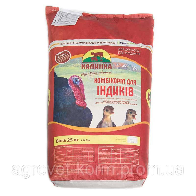 Комбикорм для индюков ТМ «Калинка» Стартер для индюков ( до 9 недель) 25 кг