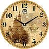 """Настенные часы 330Х330Х30мм """"ХАРЬКОВ"""" [МДФ, Открытые]"""