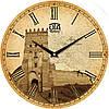 """Настенные часы 330Х330Х30мм """"ЛУЦК"""" [МДФ, Открытые]"""