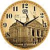 """Настенные часы 330Х330Х30мм """"ЛЬВОВ"""" [МДФ, Открытые]"""