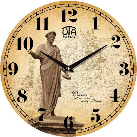 """Настенные часы 330Х330Х30мм """"ОДЕССА"""" [МДФ, Открытые]"""