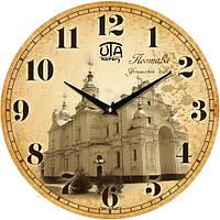 """Настенные часы 330Х330Х30мм """"ПОЛТАВА"""" [МДФ] UTA-01HP бежевые"""