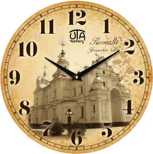 """Настенные часы 330Х330Х30мм """"ПОЛТАВА"""" [МДФ, Открытые]"""